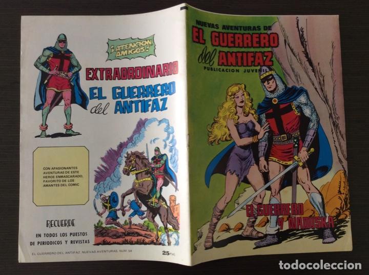 Tebeos: NUEVAS AVENTURAS DEL GUERRERO DEL ANTIFAZ 54 - Foto 5 - 261232955