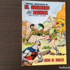 Tebeos: NUEVAS AVENTURAS DEL GUERRERO DEL ANTIFAZ 59. Lote 261253500