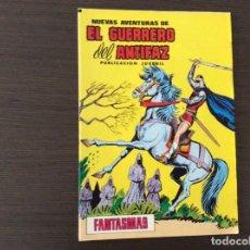 Tebeos: NUEVAS AVENTURAS DEL GUERRERO DEL ANTIFAZ 61. Lote 261253805