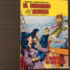 Giornalini: NUEVAS AVENTURAS DEL GUERRERO DEL ANTIFAZ 63. Lote 261254970