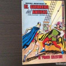 Tebeos: NUEVAS AVENTURAS DEL GUERRERO DEL ANTIFAZ 64. Lote 261255300