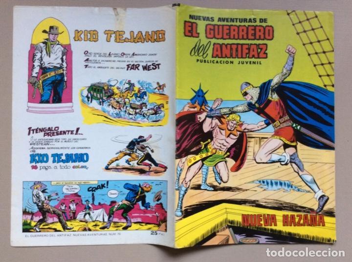 Tebeos: NUEVAS AVENTURAS DEL GUERRERO DEL ANTIFAZ 70 - Foto 5 - 261265050