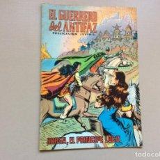 Tebeos: EL GUERRERO DEL ANTIFAZ NÚMERO 170. Lote 261917450