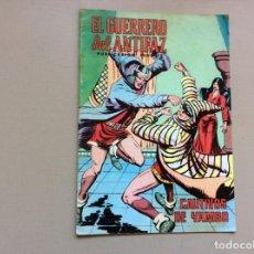 Tebeos: EL GUERRERO DEL ANTIFAZ NÚMERO 162. Lote 261918695