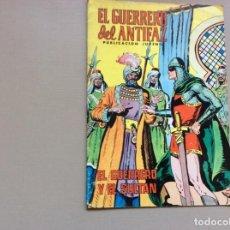 Tebeos: EL GUERRERO DEL ANTIFAZ NÚMERO 161. Lote 261918780
