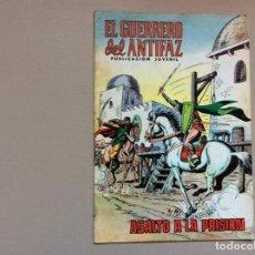 Tebeos: EL GUERRERO DEL ANTIFAZ NÚMERO 152. Lote 261920105