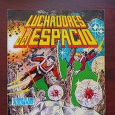 Tebeos: LUCHADORES DEL ESPACIO Nº 13 - LA SAGA DE LOS AZNAR - VIAJE AL CORAZON DEL PLANETA (M). Lote 262867910