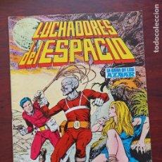 Tebeos: LUCHADORES DEL ESPACIO Nº 15 - LA SAGA DE LOS AZNAR - ¡AUTOPLANETA VALERA! (M). Lote 262869320