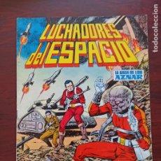 Tebeos: LUCHADORES DEL ESPACIO Nº 16 - LA SAGA DE LOS AZNAR - SALIDA HACIA LA TIERRA (M). Lote 262869630
