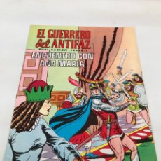 Tebeos: EL GUERRERO DEL ANTIFAZ. LOTE. Lote 264570339