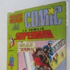 BDs: LA FAMILIA SUPERMAN - Nº 12 - COLOSOS DEL CÓMIC - VALENCIANA - AÑO 1979 ARX103. Lote 266244863