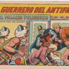Tebeos: EL GUERRERO DEL ANTIFAZ. ORIGINAL. Nº 624 . 2 PESETAS. Lote 266495273