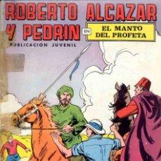 Tebeos: ROBERTO ALCAZAR (N 31) PORTADAS CON CELO. Lote 268596869