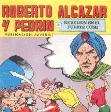 Tebeos: ROBERTO ALCAZAR (N 67). Lote 268600879
