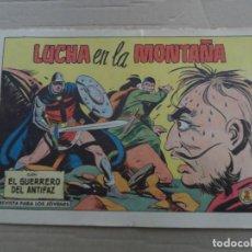 Tebeos: EL GUERRERO DEL ANTIFAZ Nº 488 EDITORIAL VALENCIANA ORIGINAL. Lote 269148173