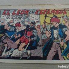 Tebeos: EL GUERRERO DEL ANTIFAZ Nº 242 EDITORIAL VALENCIANA ORIGINAL. Lote 269299948