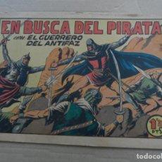 Tebeos: EL GUERRERO DEL ANTIFAZ Nº 75 EDITORIAL VALENCIANA ORIGINAL. Lote 269312453