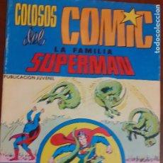 Tebeos: COLOSOS DEL COMIC LA FAMILIA DE SUPERMAN Nº 11. VALENCIANA 1979. BUEN ESTADO. Lote 270366543
