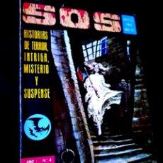Tebeos: SOS 4 AÑO 1 NORMAL ESTADO EDIVAL VALENCIANA. Lote 270683923