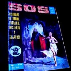 Tebeos: SOS 20 AÑO 1 NORMAL ESTADO EDIVAL VALENCIANA. Lote 270684113