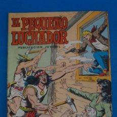 Tebeos: COMIC DE EL PEQUEÑO LUCHADOR AÑO 1978 Nº 31 DE EDITORIAL VALENCIANA LOTE 12 F. Lote 270875468