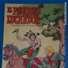 Tebeos: COMIC DE EL PEQUEÑO LUCHADOR AÑO 1978 Nº 11 DE EDITORIAL VALENCIANA LOTE 12 F. Lote 270875903