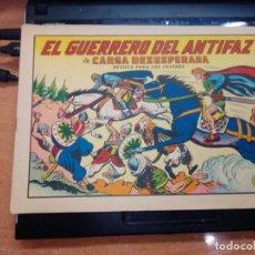 Tebeos: EL GUERRERO DEL ANTIFAZ - ORIGINAL - Nº 632. Lote 270924368
