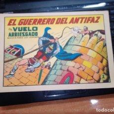 Tebeos: EL GUERRERO DEL ANTIFAZ - ORIGINAL - Nº 631. Lote 270924703