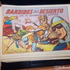 Tebeos: EL GUERRERO DEL ANTIAZ. ORIGINAL. Nº 571. Lote 270928788
