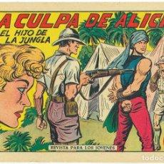 Tebeos: VALENCIANA. EL HIJO DE LA JUNGLA. 13.. Lote 271162658