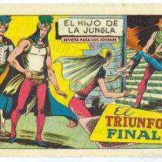 Livros de Banda Desenhada: VALENCIANA. EL HIJO DE LA JUNGLA. 86.. Lote 271233268