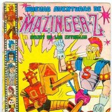 Livros de Banda Desenhada: VALENCIANA. MAZINGER Z. 13. NUEVAS AVENTURAS.. Lote 271298823