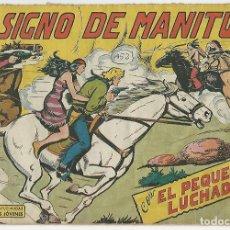 Livros de Banda Desenhada: VALENCIANA. EL PEQUE�O LUCHADOR. 152.. Lote 271307708