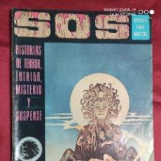 Livros de Banda Desenhada: SOS. AÑO I. Nº 17. EDITORIAL VALENCIANA. Lote 271707938
