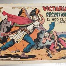 Tebeos: EL HIJO DE LA JUNGLA Nº 78 / VALENCIANA ORIGINAL. Lote 273384943