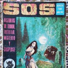 Tebeos: SOS AÑO I Nº 7 DE MAYO/1975. Lote 274434513