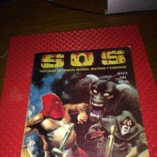 Livros de Banda Desenhada: SOS - RETAPADO CON 4 EJEMPLARES - Nº 41 A 44 - EDITORIA VALENCIANA - AÑO 1982. Lote 274820433