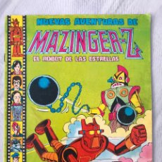 Tebeos: NUEVAS AVENTURAS DE MAZINGER Z Nº 1. HURACAN SOBRE XINTER. EDITORIAL VALENCIANA 1978. Lote 275706138