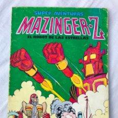 Tebeos: SUPER AVENTURAS DE MAZINGER Z TOMO 1. EDIVAL, S.A.. Lote 275706788