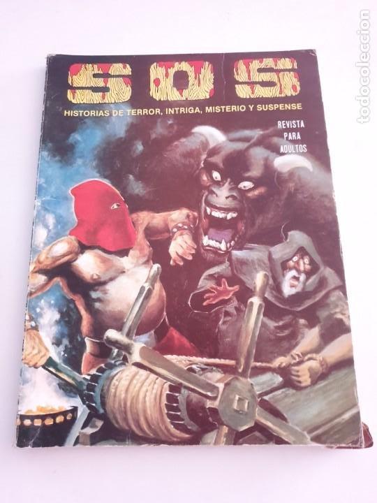 S O S TOMO 5 CON 4 NUMEROS PERO FALTA 1 ESTADO NORMAL BUENO MAS ARTICULOS NEGOCIABLE (Tebeos y Comics - Valenciana - S.O.S)
