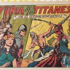 Tebeos: LA FURIA DE LOS TITANES. Lote 276484123