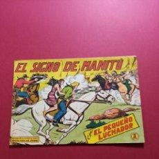 Tebeos: EL PEQUEÑO LUCHADOR Nº 152 -ORIGINAL -. Lote 277014998