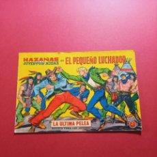 Tebeos: EL PEQUEÑO LUCHADOR Nº 243 -ORIGINAL -. Lote 277022373