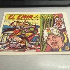 Tebeos: EL GUERRERO DEL ANTIFAZ Nº 563 / VALENCIANA ORIGINAL. Lote 277061833
