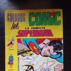 Tebeos: LA FAMILIA SUPERMAN COLOSOS DEL COMIC EDITORIAL VALENCIANA NUM 7. Lote 277434648