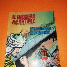 Tebeos: EL GUERRERO DEL ANTIFAZ Nº 99 . EDITORIAL VALENCIANA 1974.. Lote 277576678