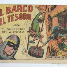 Tebeos: EL GUERRERO DEL ANTIFAZ Nº 379 . ORIGINAL VALENCIANA. DE ENCUADERNACION. Lote 277694788