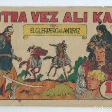 Tebeos: EL GUERRERO DEL ANTIFAZ Nº 33 . ORIGINAL VALENCIANA.. Lote 277695553