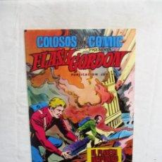 Tebeos: COLOSOS DEL COMIC FLASH GORDON Nº 37 EL PLANETA INEXPLORADO. Lote 278270338