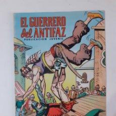 Tebeos: EL GUERRERO DEL ANTIFAZ. EL ENCIERRO. N° 85. 1974. PEDIDO MÍNIMO 5 EUROS.. Lote 278510028